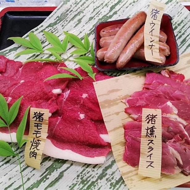 【写真】冷凍の猪焼肉セットなどのジビエも簡単に取り寄せできる