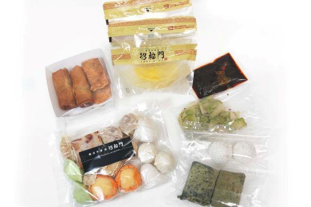 お店の味を自宅で楽しめる「おうちで招福門!香港飲茶食べ放題セット」