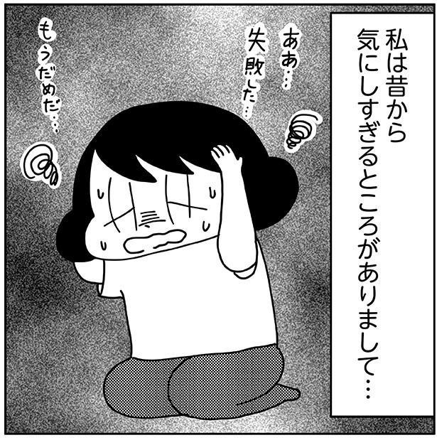 ほ 山本 顔 さ 山本彩「この角度やばい」顔写真を投稿 ファン爆笑「アゴ姉」「別人すぎ」(クランクイン!)