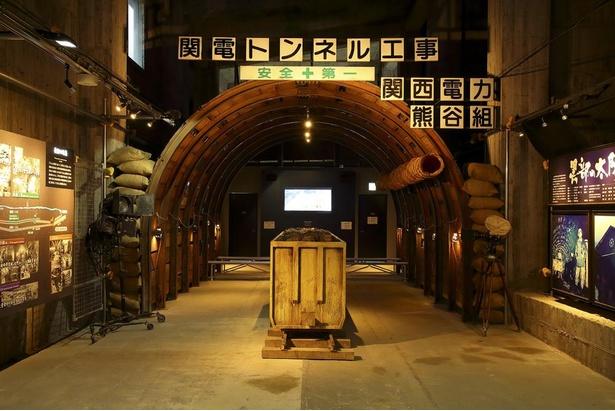 破砕帯のトンネル難工事の撮影現場を再現。記念撮影しよう