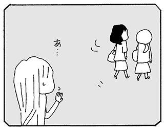 が ママ こわい 5 友