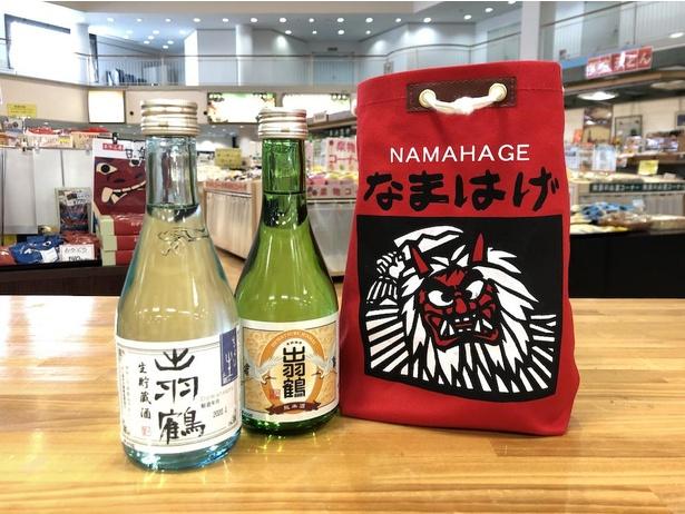 にごり酒や冷酒などの日本酒以外に地ビールも豊富。なまはげの入れ物がなんとも愛らしい