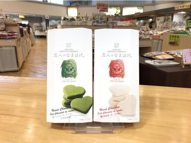 お菓子部門の1位の「恋人はなまはげ」(税込各579円)。「塩ショコラ・ド・クッキー」と「抹茶味」の2種類