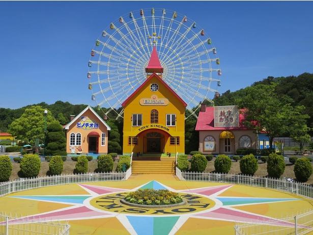 岡山県玉野市にある「おもちゃ王国」