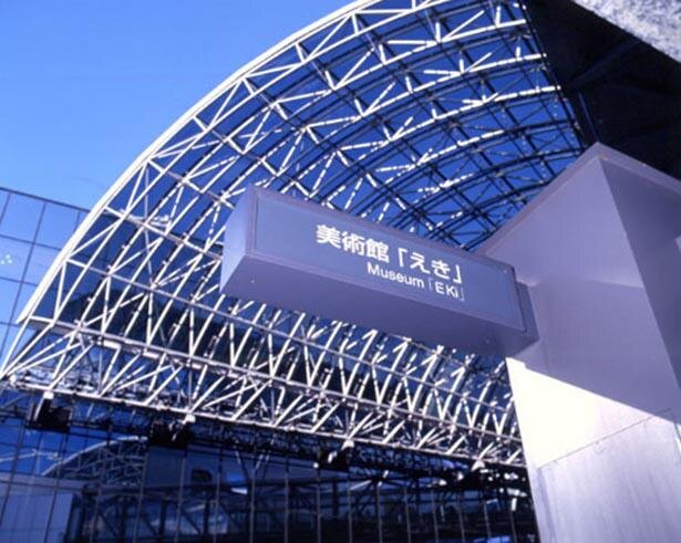 モダンなJR京都駅ビル内にある美術館