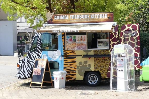 キッチンカーの「アニマルトレジャーキッチン」。シマウマ、キリン、トラとヒョウ? 足跡も気になる