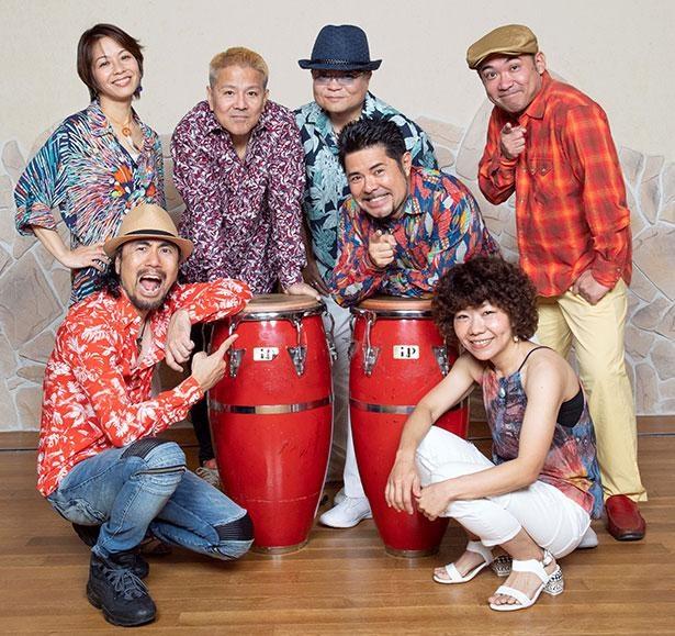 【写真】リズムに合わせて踊りたい!ラテンバンドのDIAMANTESらがオリジナル動画を配信