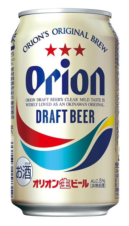 「オリオンビール」山分けキャンペーンなどプレゼント企画も展開