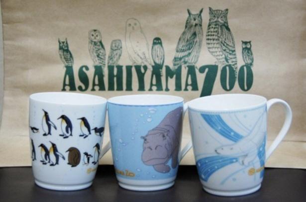 動物がかわいらしく描かれた旭山動物園限定の「マグカップ」