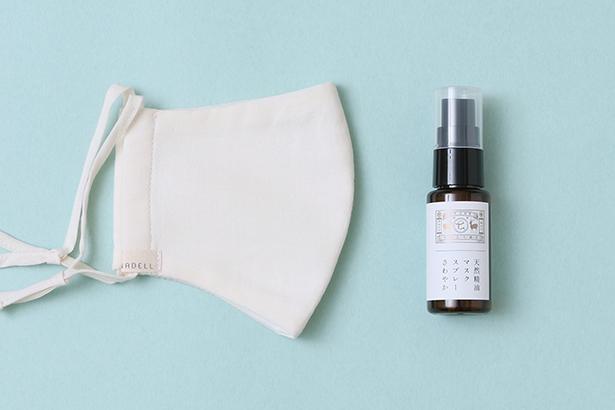 夏用マスクの他に、マスクに直接スプレーする天然製油の芳香剤など、夏を快適にするアイテムが揃う