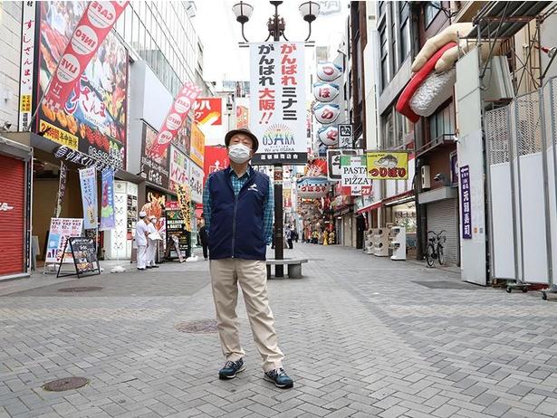 新型コロナで観光客が激減した街の様子、これからを道頓堀商店会の北辻稔事務局長