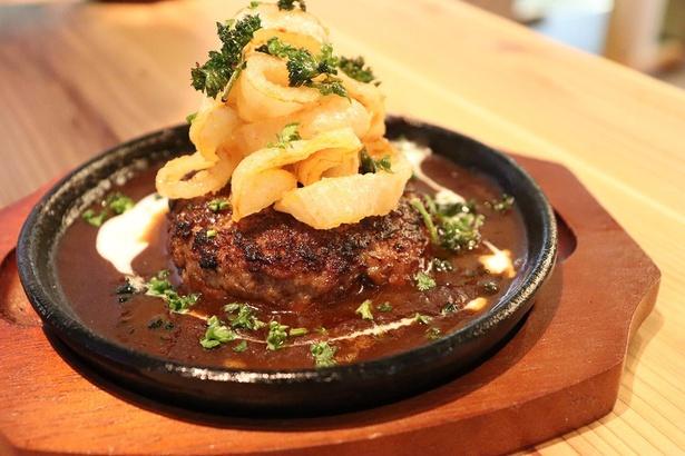 【写真】市場から仕入れる新鮮な肉で作られた和牛ハンバーグ