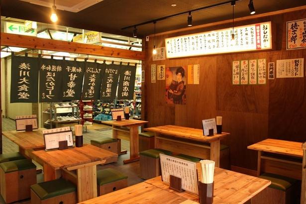 【写真】大衆食堂の雰囲気が漂う「湊川大食堂」の店内