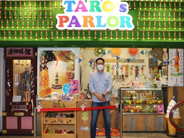 新型コロナウイルスの影響について大阪土産店「いちびり庵」などを経営する、(株)せのやの福岡武志社長
