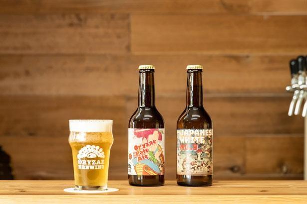 麹を使ったクラフトビールを提供する/ORYZAE BREWING