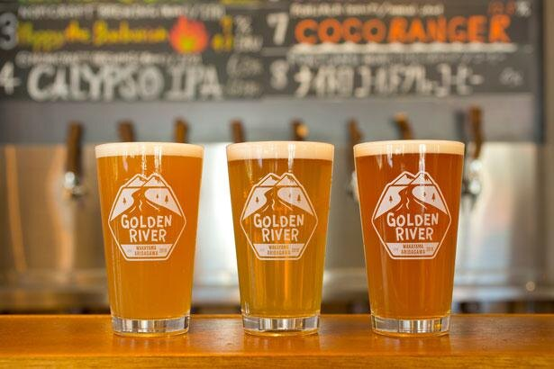 来るたびに変わったビールに出合えるのも魅力/GOLDEN RIVER