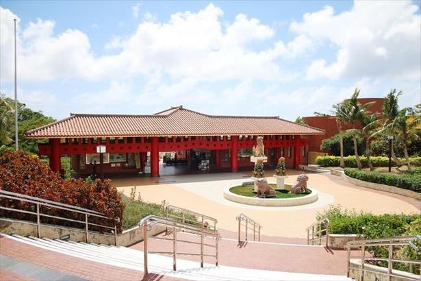沖縄の人気テーマパーク「おきなわワールド」