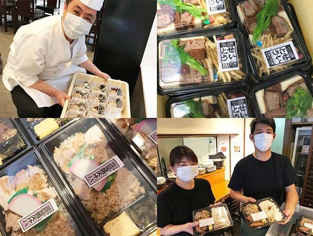 【写真】福祉現場と日本橋の飲食店、その両方を応援することができる