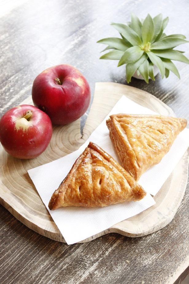 Sweets Factory pampamの「チーズアップルパイ」(1個税込350円)