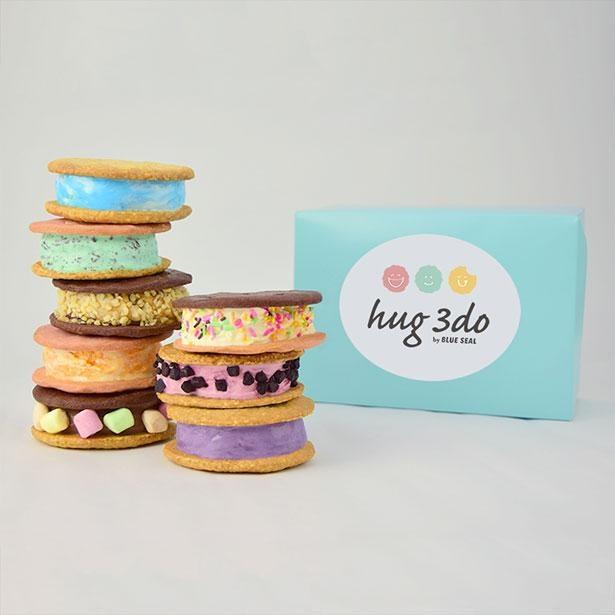 「hug 3do サンドアイスギフトセット」はブルーシールアイス公式通販サイトでも販売中