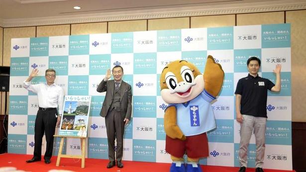 【写真】吉村知事、松井市長も文枝のギャグ「いらっしゃーい!」を披露