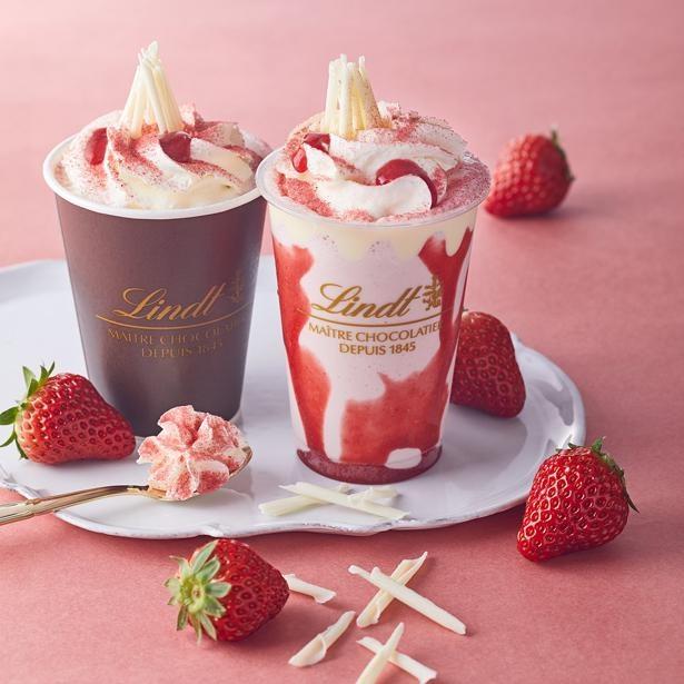 リンツ アイス&ホット チョコレートドリンク ストロベリー
