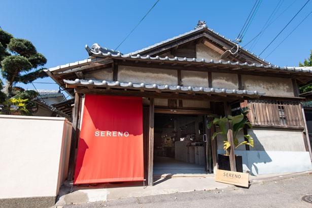 元は築約100年の古民家/SERENO seafood&cafe