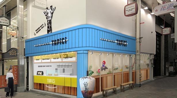 タピチティースタンド 京都新京極店