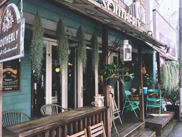 おしゃれなカフェレストラン「サウザリー」