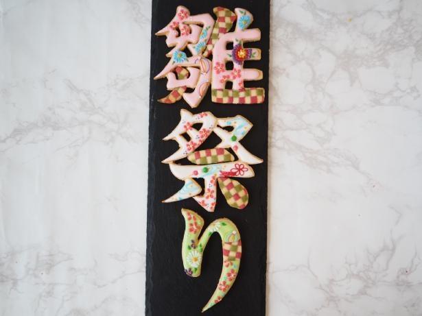 アイシングとアイスボックスを合わせたデザインの「雛祭り」