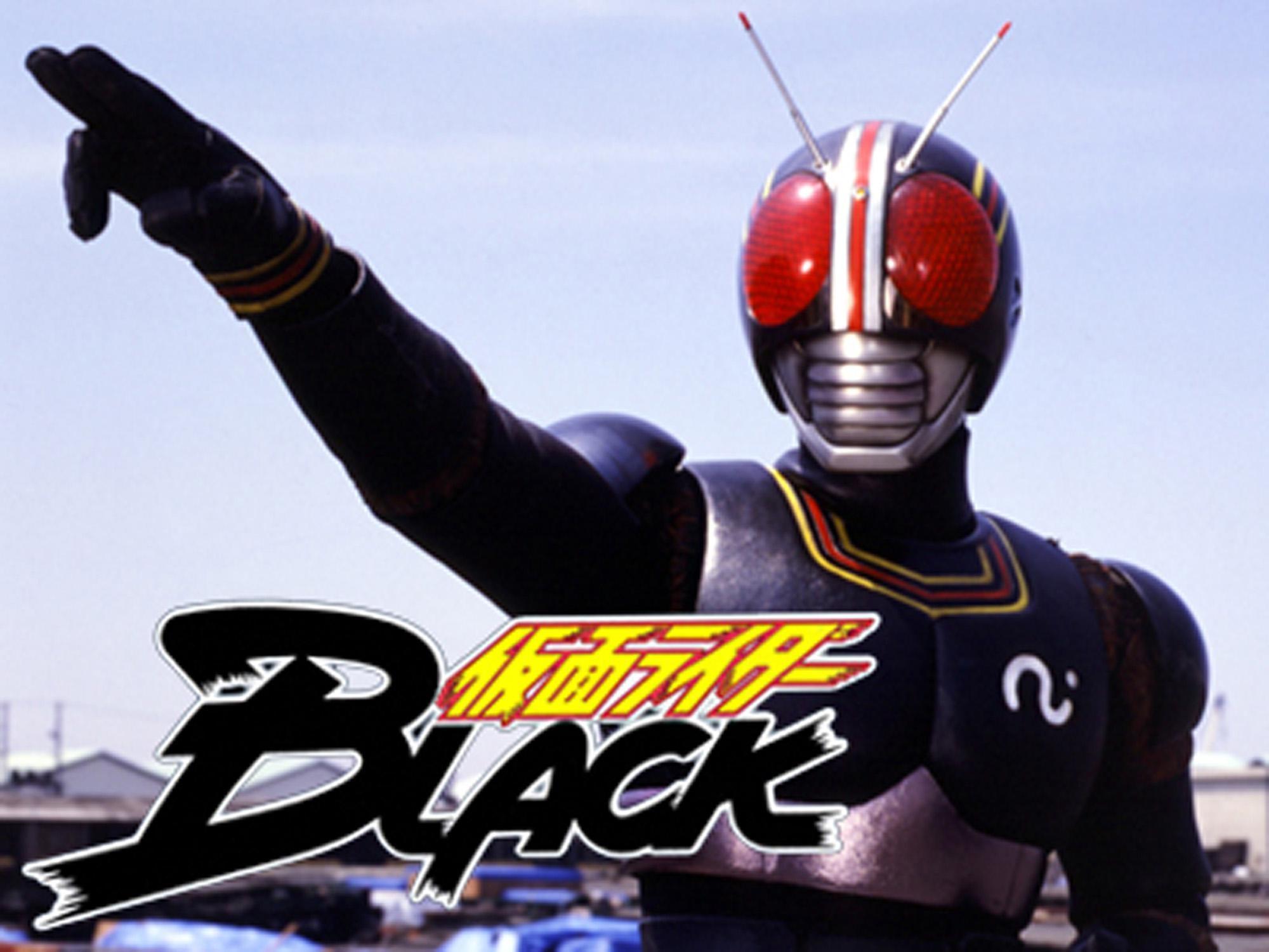 『仮面ライダーBLACK』(87~88)