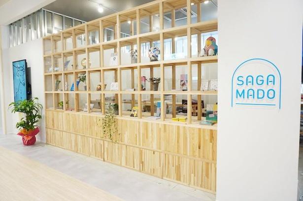 「コムボックス佐賀駅前」の1階に入る「SAGA MADO」。店舗正面にも佐賀県産品を展示する