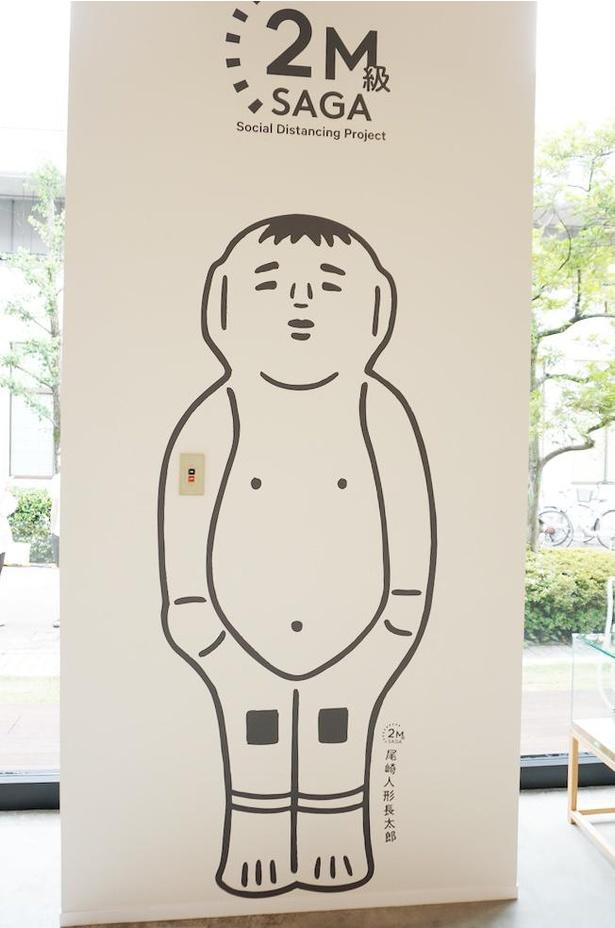 尾崎人形の人気人形「長太郎」の2mアートも