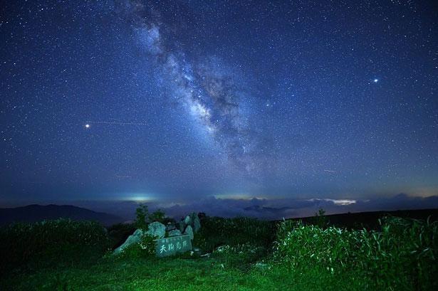 360度星空を楽しめる天然プラネタリウム