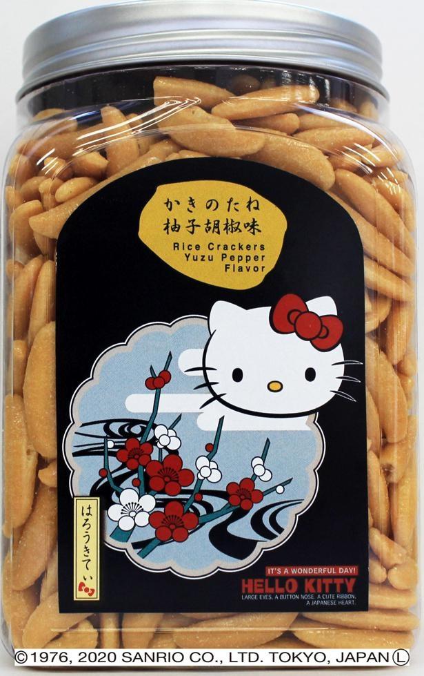 ゆずこしょう味(210g、1000円)