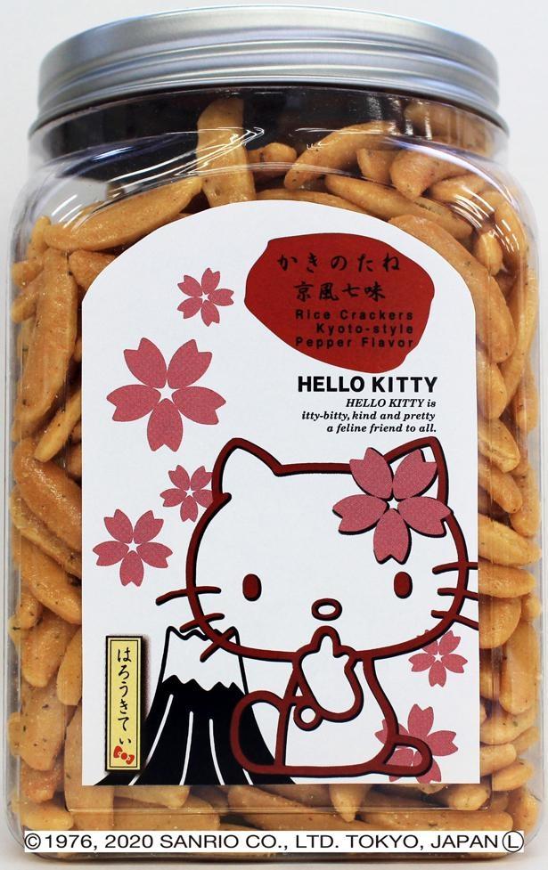 京風七味味(200g、1000円)
