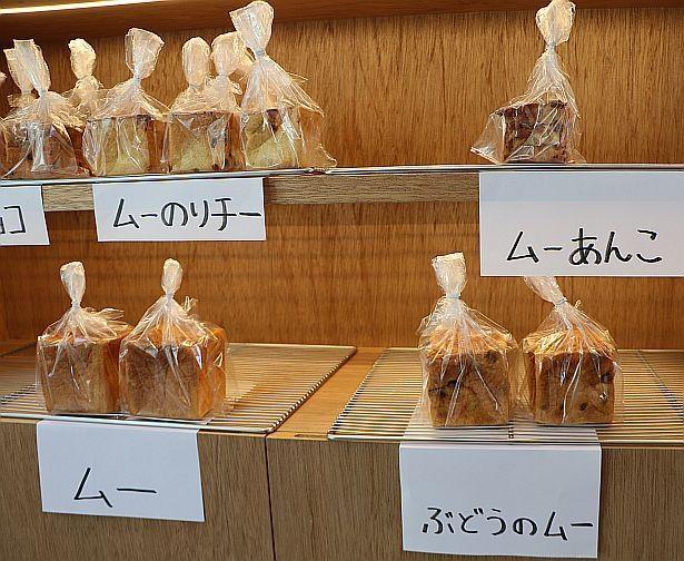 「むうや」にはオリジナル食パンも登場
