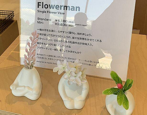 """""""正座""""など日本の礼儀作法がモチーフ!オリジナルブランドのユニークな一輪挿し"""