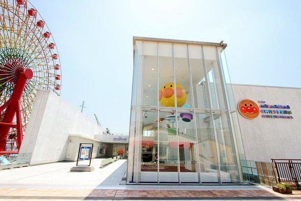 2013年に関西エリア初の「アンパンマンこどもミュージアム」として開業