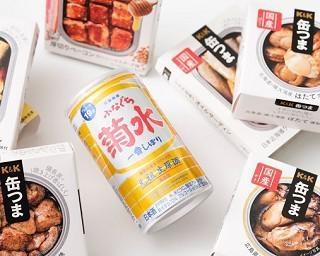 缶入り日本酒×缶詰、お手軽ペアリングNo.1はどれ?「『ふなぐち』に合う『缶つま』 選手権」 開催!
