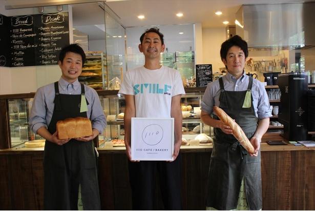 店長シェフの西川浩康さん(写真左)、大泉工場の大泉寛太郎社長(写真中央)、ベーカリー担当の伊藤豪輔さん(写真右)