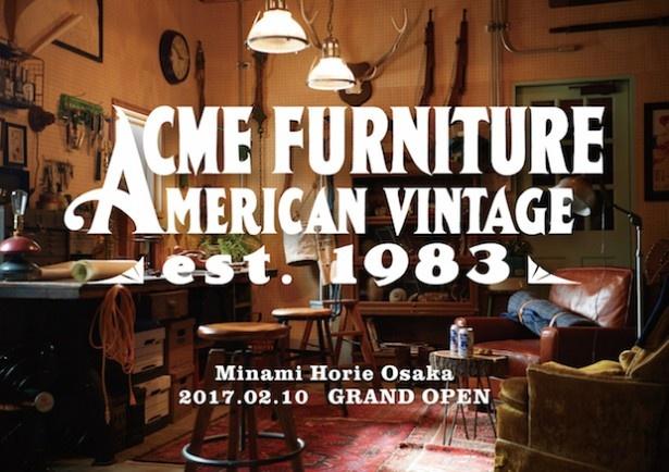 オリジナルプロダクトとヴィンデージ家具を取りそろえた「ACME Furniture」