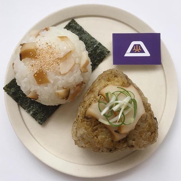 あわびの煮貝などを使用した「山梨おにぎり」