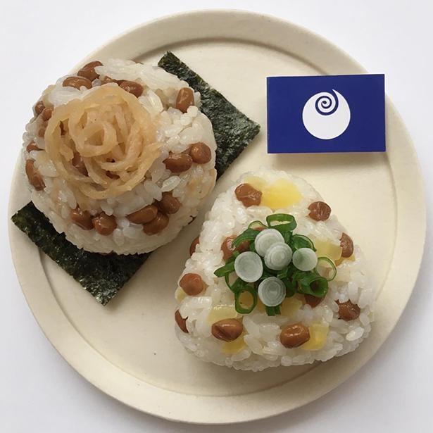 「茨城おにぎり」には、納豆や切り干し大根、たくあんなどを使用