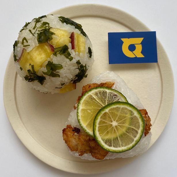 「徳島おにぎり」には、鳴門金時や鳴門わかめ、すだち、鱧のから揚げなどを使用