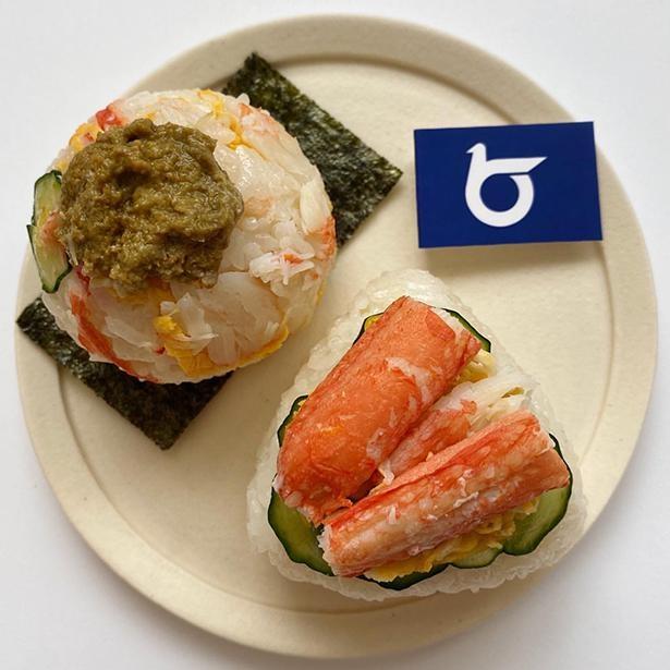 ズワイガニを使ったカニ寿司おにぎり「鳥取おにぎり」