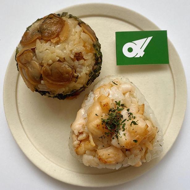 「三重おにぎり」は「蛤のやわらか煮おにぎり」と「伊勢海老のバターマヨ焼きおにぎり」