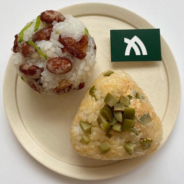 「香川おにぎり」は「金時豆の天ぷらおにぎり」と「オリーブとクリームチーズの醤油漬けおにぎり」