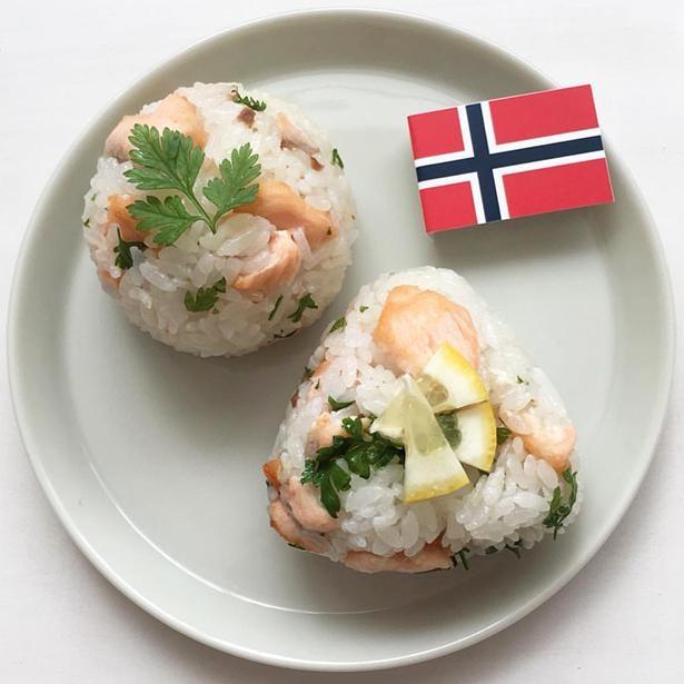 「ノルウェーおにぎり」は「レモンバターサーモンおにぎり」