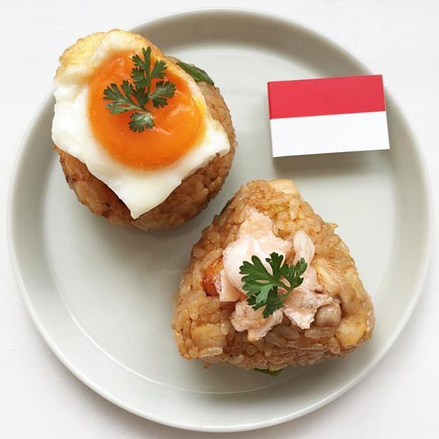 「インドネシアおにぎり」は「ナシゴレンおにぎり」